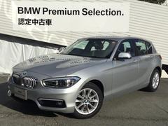 BMW118d スタイルコンフォートPKGPサポ1オナLEDライト