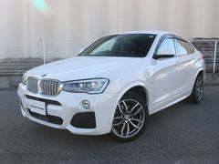 BMW X4xDrive 28i MスポーツセーフティACCHDDナビ