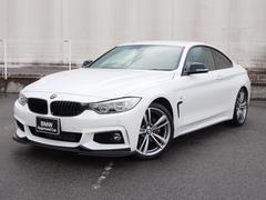 BMW435iクーペ Mスポーツ認定中古車LEDライト19AW黒革