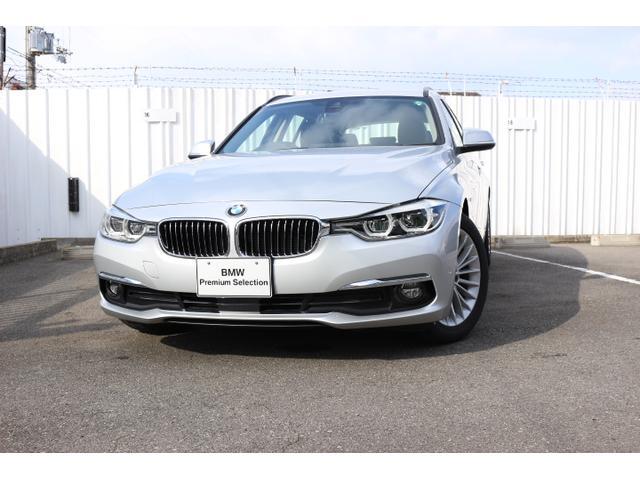 BMW 320iツーリング ラグジュアリー 全国2年無料保証