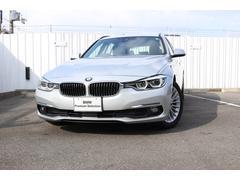 BMW320iツーリング ラグジュアリー 全国2年無料保証