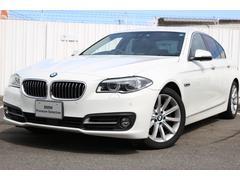 BMW523dイノベーター 全国2年無償保証