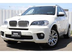 BMW X5xDrive 35i 全国1年無償保証