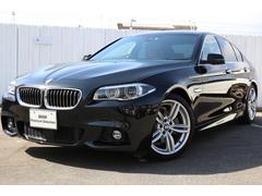 BMW523dマエストロ 限定車 全国2年無償保証