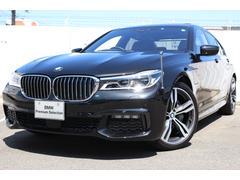 BMW740eアイパフォーマンス Mスポーツ 全国2年無償保証