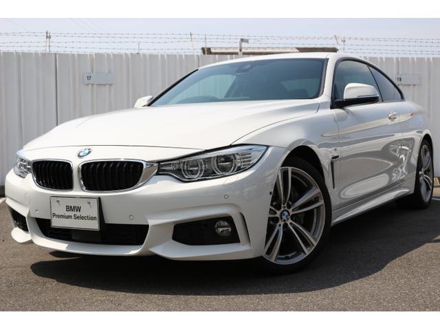 BMW 4シリーズ 440iクーペ Mスポーツ 全国2年無償保証 ...