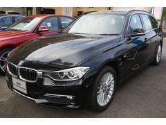 BMW320d ツーリングラグジュアリー 全国1年無償保証