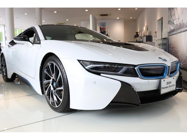 BMW i8 ベースグレード ピュアインパルス 全国2年無償保証 ...