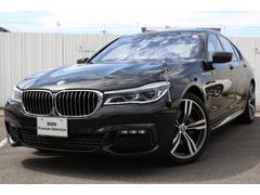 BMW740i Mスポーツ 全国2年無償保証
