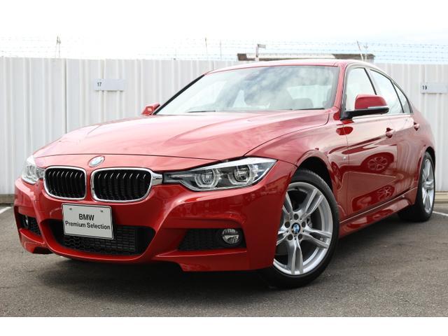 BMW 3シリーズ 318i Mスポーツ弊社展示車輛 全国2年無料...