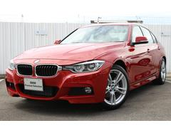 BMW318i Mスポーツ弊社展示車輛 全国2年無料保証