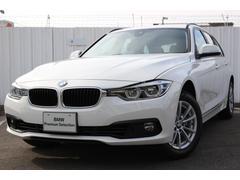 BMW318iツーリング 弊社展示車輛 全国2年無料保証