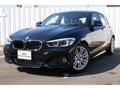 BMW118d Mスポーツ弊社展示車輛 全国2年無償保証付