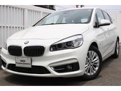 BMW218iアクティブツアラー ラグジュアリー全国2年無償保証