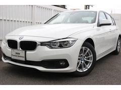 BMW320d 全国2年無料保証