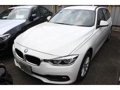 BMW318iツーリング弊社展示車輛 全国2年無料保証