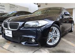 BMW523d Mスポーツ 全国2年無償保証
