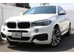 BMW X6xDrive 35i Mスポーツ 全国2年無償保証