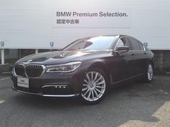 BMW740iプラスP最長4年保証 サンルーフ LEDヘッドライト