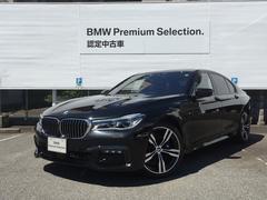 BMW740iMスポーツ 最長4年保証 レーザーライト 20AW