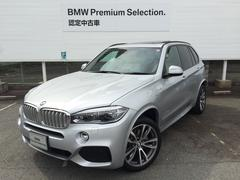 BMW X5xDrive 40eMスポーツ セレクトP 最長4年保証