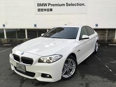 BMW523i Mスポーツ 後期 最長4年保証 Bカメラ