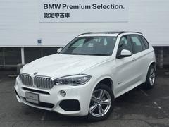 BMW X5xDrive 40e Mスポーツ セレクトP 全国2年保証