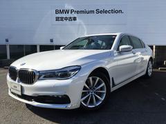 BMW740Li 全国2年保証 最長4年保証 前後サンル−フ