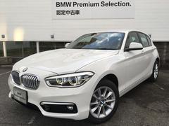 BMW118d スタイル 全国2年保証 Bカメラ LED 純正ナビ