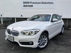 BMW118d スタイル 全国2年保証 Bカメラ Cアクセス ナビ