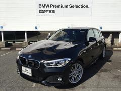 BMW118i Mスポーツ 全国2年保証 Bカメラ LEDライト