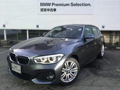 BMW118d Mスポーツ 全国2年保証 Bカメラ LEDライト
