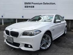 BMW523i Mスポーツ LCI 全国2年保証 地デジ ACC
