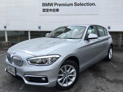 BMW118d スタイル 全国2年保証 Bカメラ コンフォ−トP