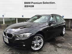 BMW320dツーリング Mスポーツ 全国2年保証 ACC