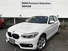 BMW118d スポーツ 全国2年保証 LED 新ナビ Bカメラ