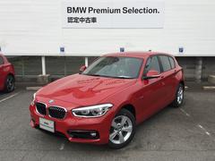 BMW118d スポーツ 全国2年保証 Bカメラ LED 新ナビ