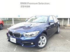 BMW118d スポーツ 全国2年保証 新ナビ LED Bカメラ
