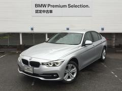 BMW320d スポーツ LCI 全国2年保証 パドル LED