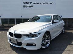 BMW320d Mスポーツ 全国2年保証 ACC LED 純ナビ