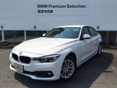 BMW318i SE 全国2年保証 弊社デモカ− 新ナビ LED