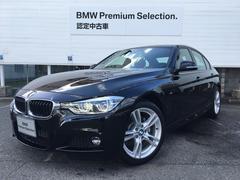 BMW318i Mスポーツ 全国2年保証 LED 電動シ−ト