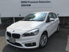 BMW218iアクティブツアラー ACC オートトランク レザー