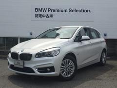 BMW218dアクティブツアラー 新車保証継承 ACC 電動シート