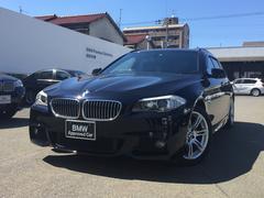 BMW523iツーリング Mスポーツパッケージ 全国1年保証