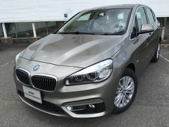 BMW218dアクティブツアラー ラグジュアリー ベージュレザー