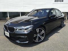 BMW740eアイパフォーマンス Mスポーツ サンルーフ 黒レザー