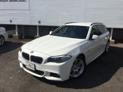 BMW523dツーリング Mスポーツ 社外地デジ 全国2年保証