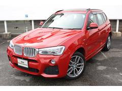 BMW X3xDrive 35i Mスポーツ サンルーフ 全国2年保証