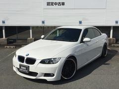 BMW335iカブリオレ Mスポーツ 社外マフラー 全国1年保証